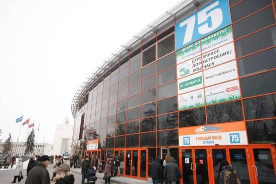 строительной выставки