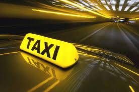 Услуги междугороднего такси
