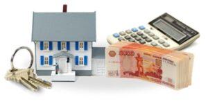 Преимущества микрокредита под залог недвижимости